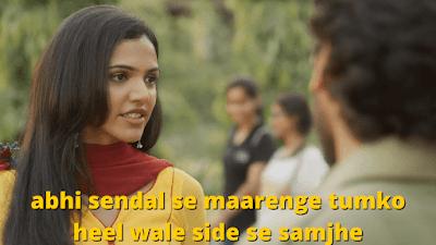 Abhi sendal se maarenge tumko heel wale side se samjhe | Mirzapur Meme Templates