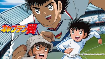5_Captain_Tsubasa