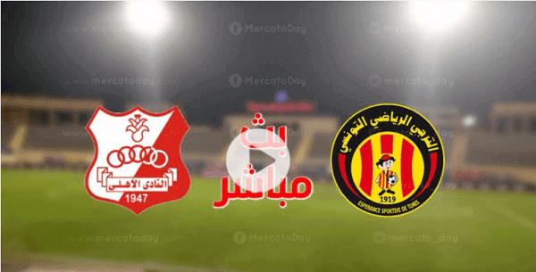 بث مباشر : مشاهدة مباراة الترجي التونسي والأهلي بنغازى اليوم 06-01-2021 دوري أبطال أفريقيا