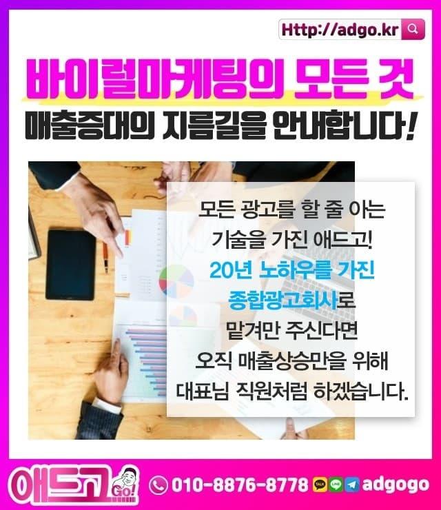 서울강서유아용품대여