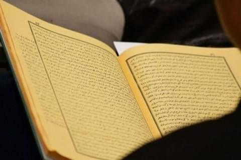 Benarkah Mazhab Syafi'i Melarang Salat Di Belakang Imam Beda Mazhab?