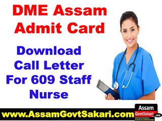 DME Assam Admit Card 2020