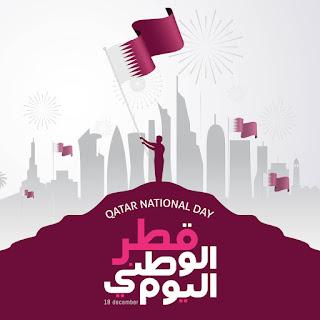اليوم الوطني قطر