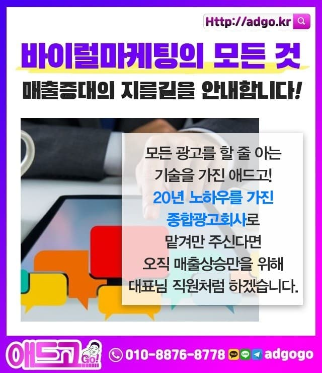 인천서구아이폰공식서비스센터