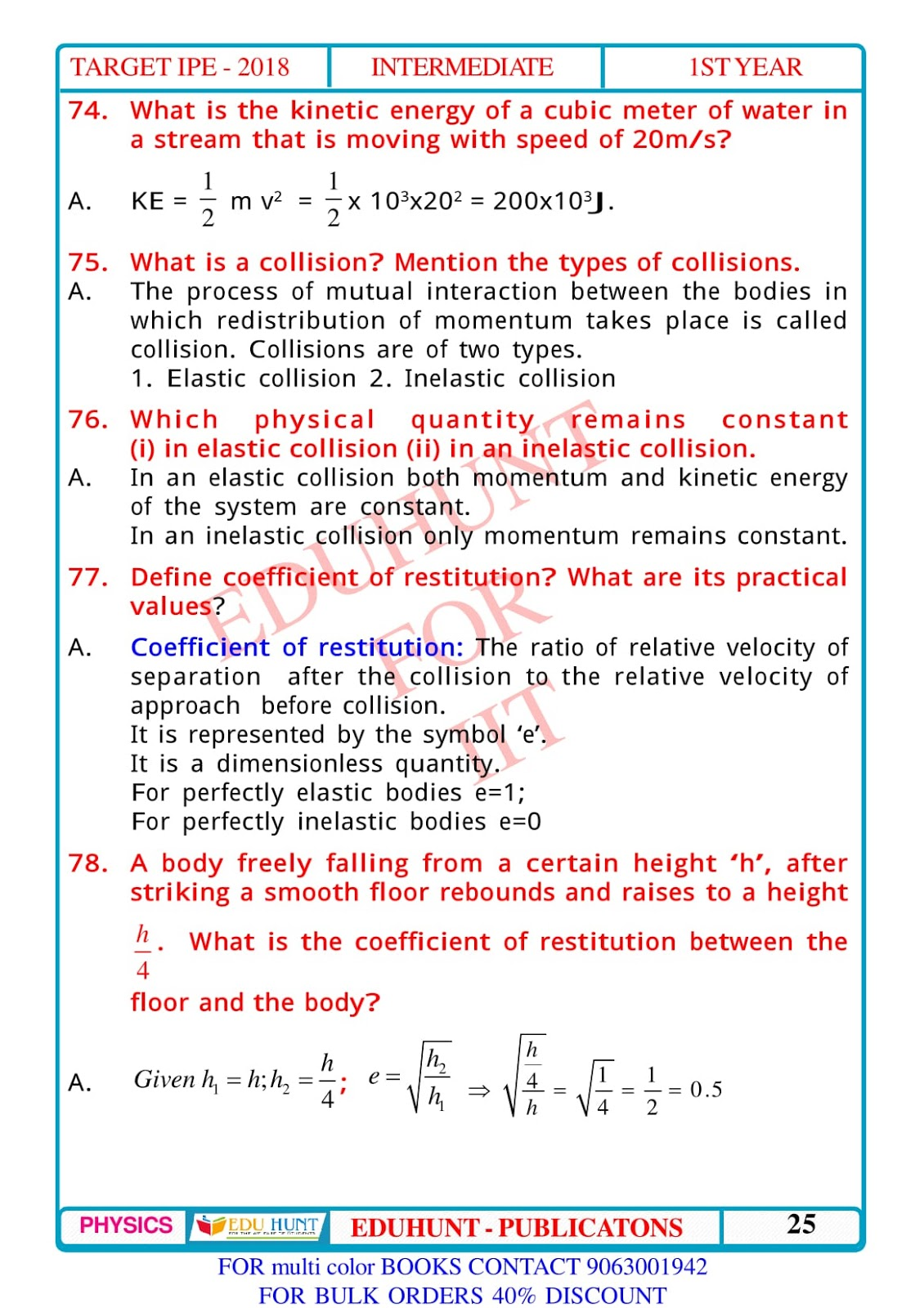 Eduhuntiit 080117 very important very short answer questions for inter 1st year physics students of ap and telangana states buycottarizona
