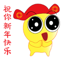 Happy Chinese New Year Chick Chick