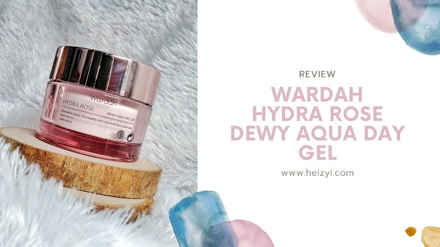 Manfaat Wardah Hydra Rose Dewy Aqua Day Gel