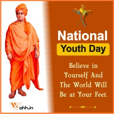 Happy-Swami-Vivekananda-Jayanti-Wishes