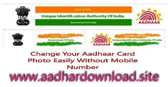 Change-Your-Aadhaar-Card-Photo-Easily