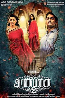 Aranmanai 2 Tamil Movie Review