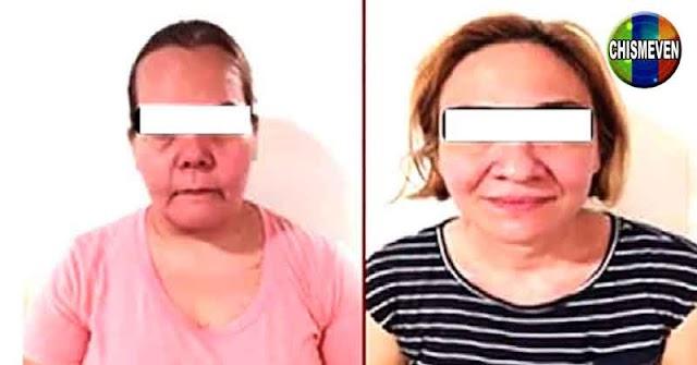 Dos señoras chéveres detenidas
