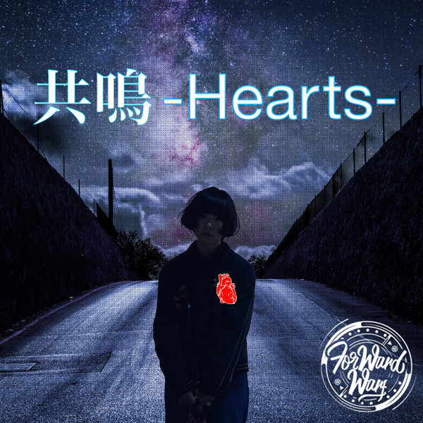 [Single] FORWARD WARF – 共鳴 -Hearts- (2016.03.10/MP3/RAR)