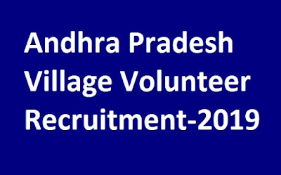 Andhra-Pradesh-Village-Volunteer-Recruitment-2019
