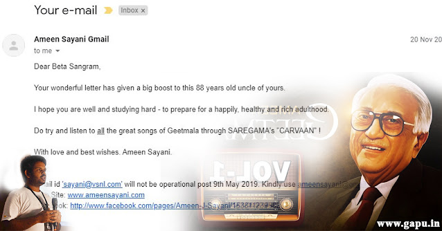 I got a mail from Ameen Sayani sir for Geetmala