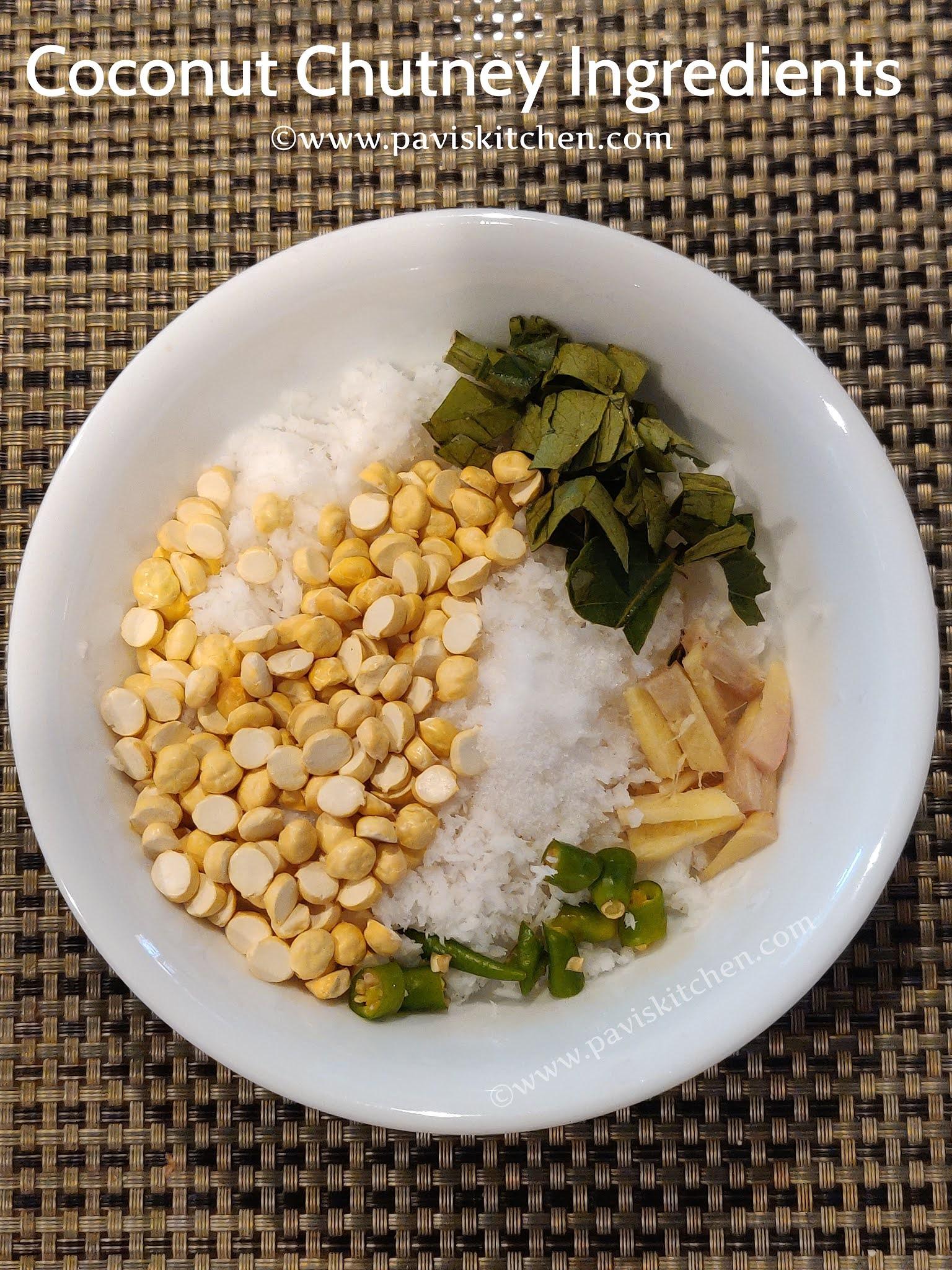 How to make coconut chutney recipe | Thengai chutney | Nariyal chutney recipe | Kobbari chutney recipe