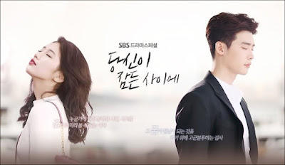 Korean Drama While You Were Sleeping, 2017, Drama Korea, Popular Drama, Pelakon Drama While You Were Sleeping, Lee Jong Suk, Bae Suzy, Lee Sang Yeob, Go Sung Hee, Jung Hae In, Kim Won Hae