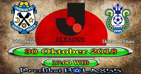 Prediksi Bola855 Jubilo Iwata vs Shonan Bellmare 30 Oktober 2018
