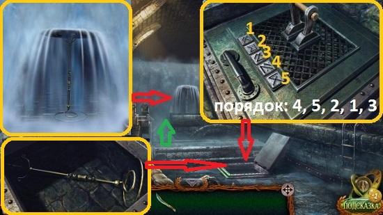 точное нажатие на символы и получаем подставку под лампадку в игре затерянные земли 6