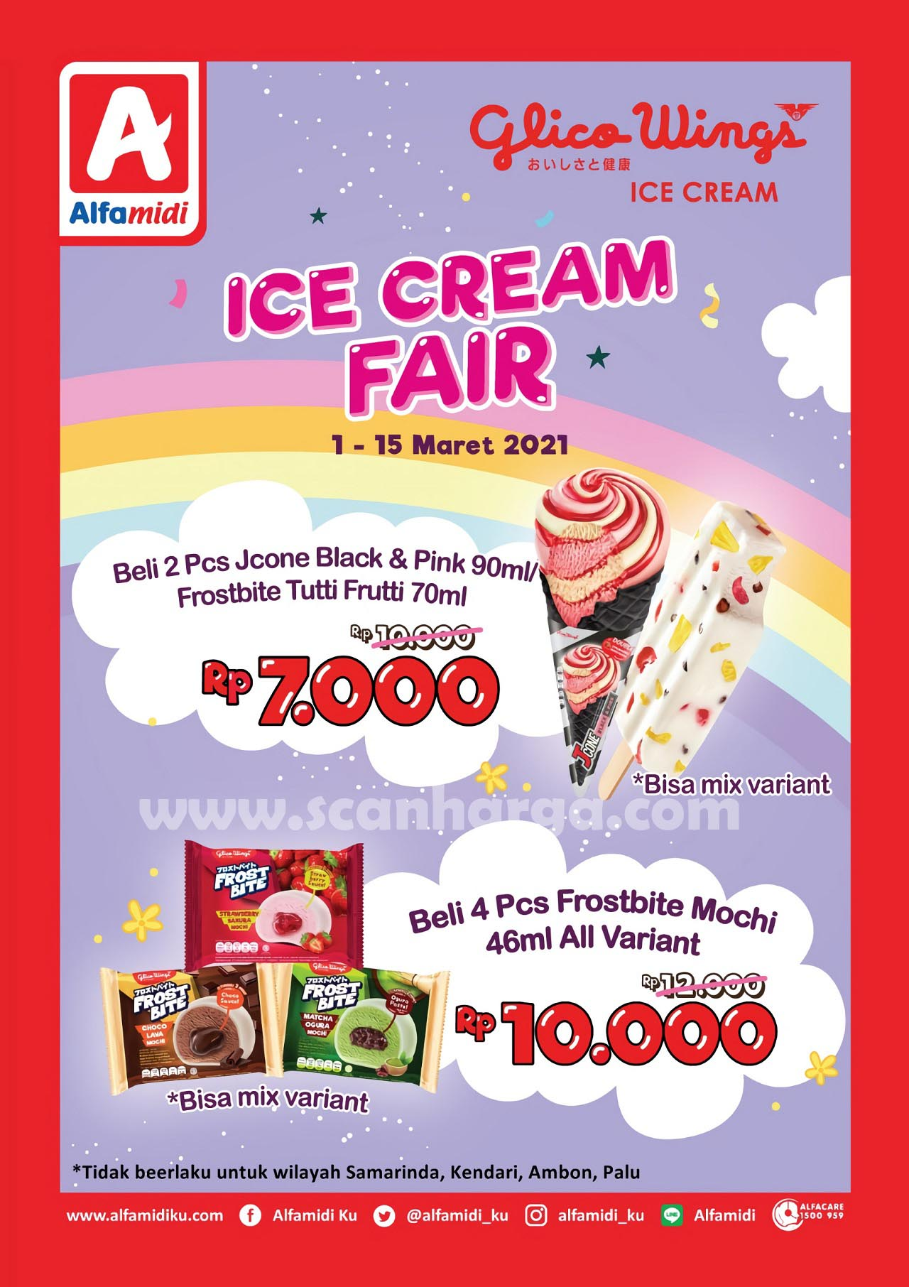 ALFAMIDI GLICO WINGS FAIR! Promo Beli 2 pcs Jcone Black & Pink 90ml hanya Rp 7.000