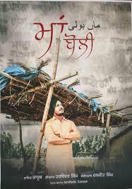Best  Punjabi status download 2019