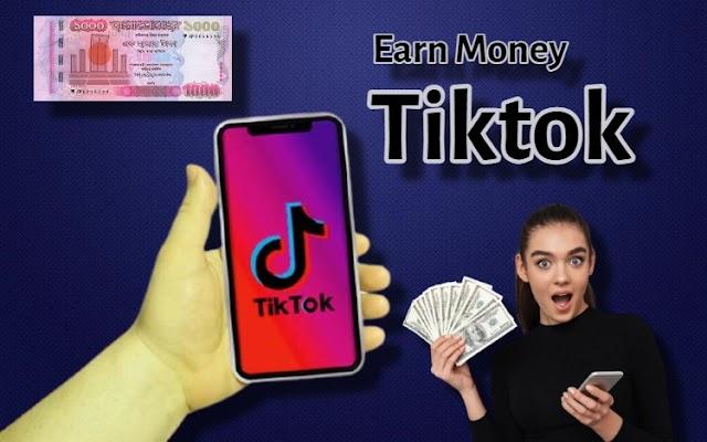Earn Money From Tiktok. (make money tiktok)