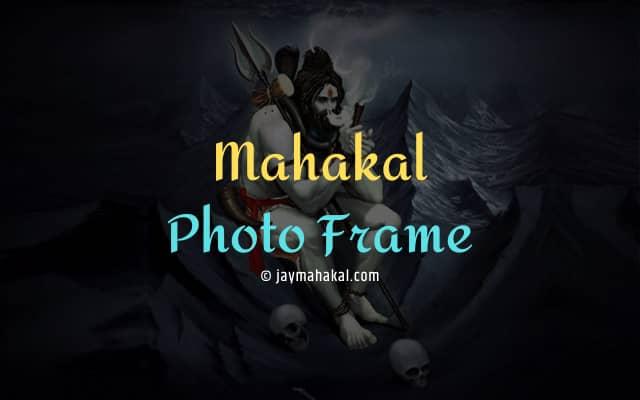 Mahakal Photo Frame