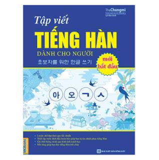 Tập Viết Tiếng Hàn Dành Cho Người Mới Bắt Đầu ebook PDF EPUB AWZ3 PRC MOBI