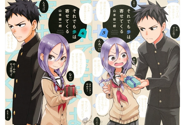 Anime Soredemo Ayumu wa Yosetekuru revela su primer visual
