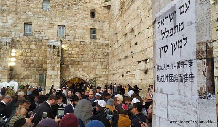 Israelíes y chinos oran en el Muro de los Lamentos