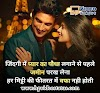 Hindi Shayari - Best Love - Sad - Romantic - Dard Shayari