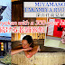 Takamiya Ryokan Miyamaso - A 300-year old Zao Onsen ryokan with a miraculous spring 霊泉を守り続ける老舗旅館「深山荘高見屋」