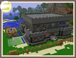 Minecraft  كاملة للاندرويد