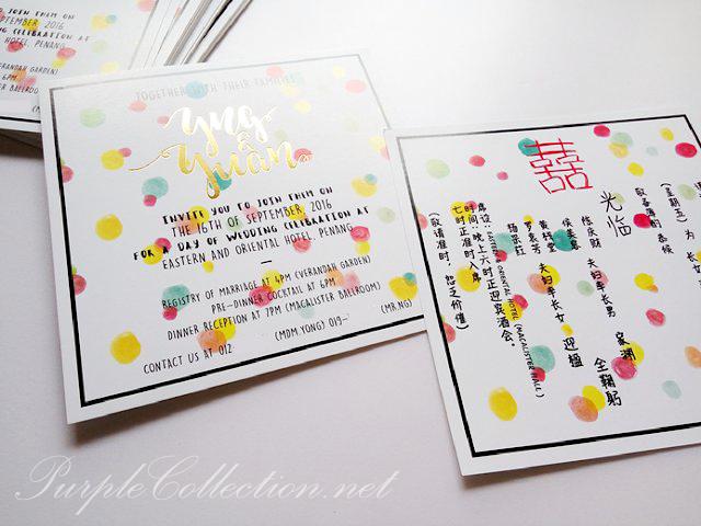 wedding card printing, kuala lumpur, malaysia, selangor, eastern and oriental, penang, ipoh, perak, melaka, seremban, johor bahru, singapore, kedah, sabah, sarawak, kuching, kota kinabalu, sandakan, chinese card, cetak, cute, double happiness, elegant, bespoke, personalized, personalised, simple, finishing, online order, express, service, rush, art card, envelope