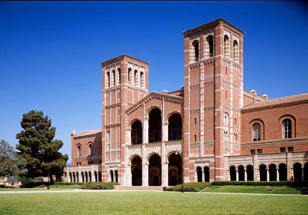 منحة ما بعد الدكتوراه تقدمها جامعة كاليفورنيا بالولايات المتحدة الأمريكية ، 2020