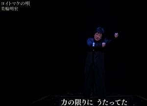 JMusic-Hits.com Kouhaku 2015 - Miwa Akihiro