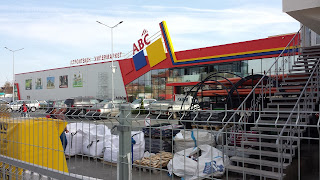 ABC, Builder Merchant, Retail Store, Yambol,
