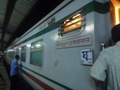 dhaka night train