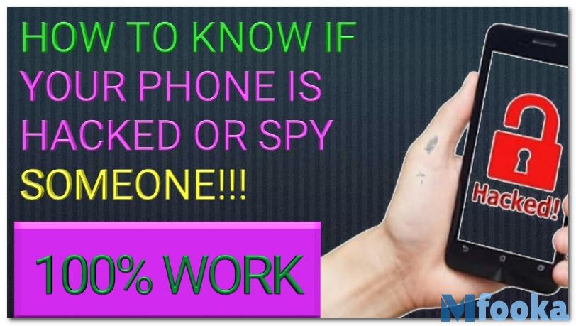 كيف اعرف أن مكالماتي مراقبة