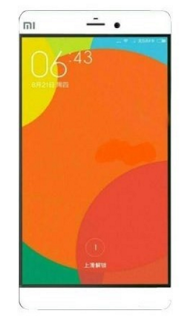 Harga Xiaomi Mi 5 Plus - Xiaomi Mi 5 Plus Terbaru