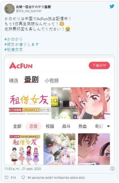 AcFun registra 102,832,000 reproducciones para la serie