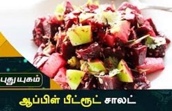 Arivom Arokiyam | Maruthuvam | Puthuyugam Tv