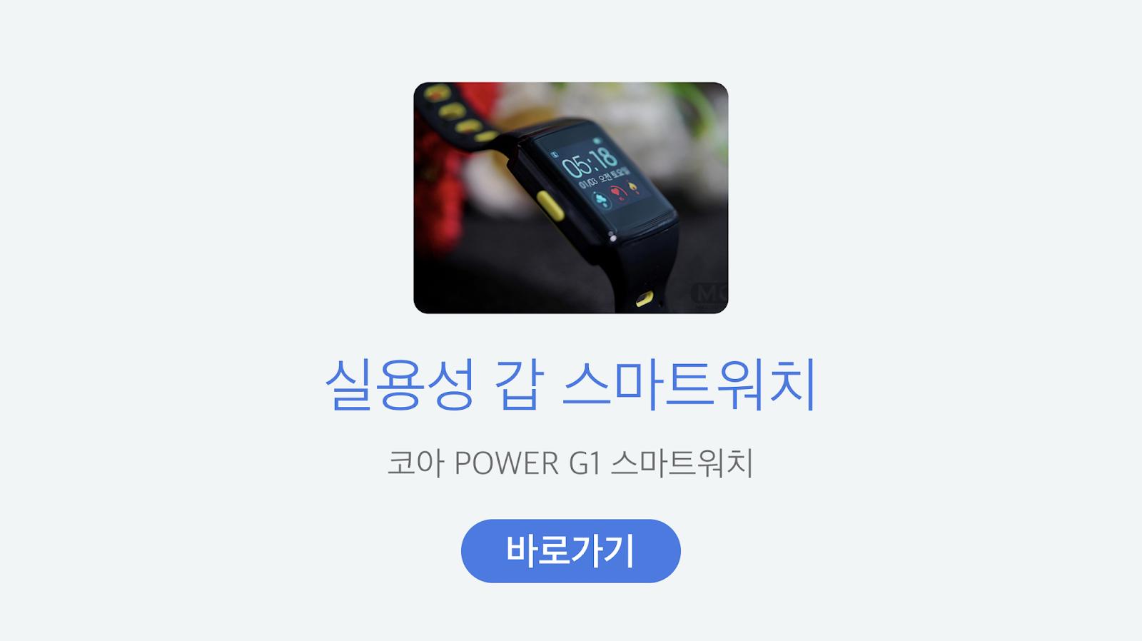 https://smartstore.naver.com/enjoycoa/products/4707186118