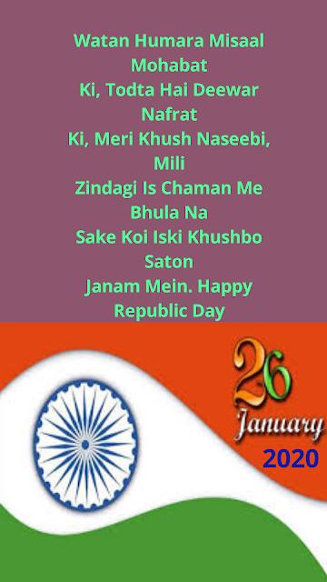 Happy Republic day 26 January wisng msg shyari image 2020