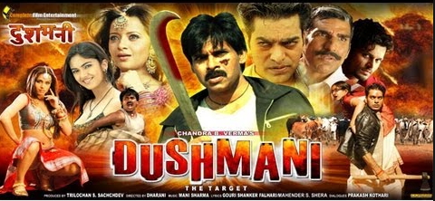 South Indian Movies Dubbed In Hindi Mp4 Mediafire - W808.COM