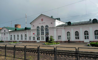 Белая Церковь. Железнодорожный вокзал