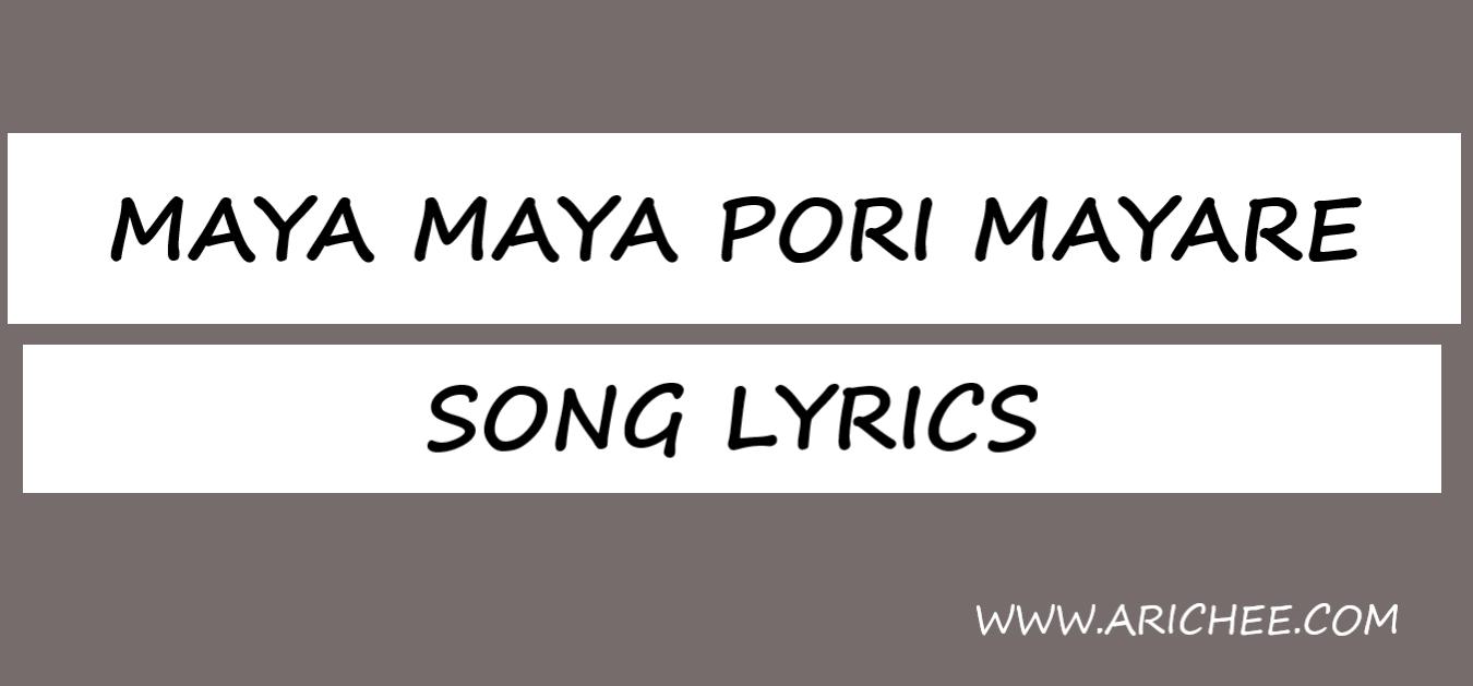 Maya-Maya-Pori-Mayare-Song-Lyrics