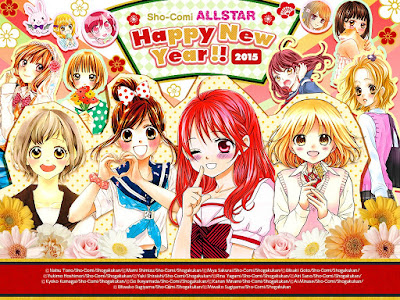 All Star Female Sho-Comi