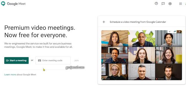 جوجل تفتح خدمة Google Meet لجميع حسابات Gmail
