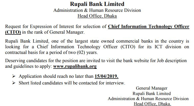 Rupali Bank Limited Job Circular 2019
