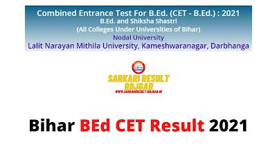 Bihar BEd CET Result Out 2021